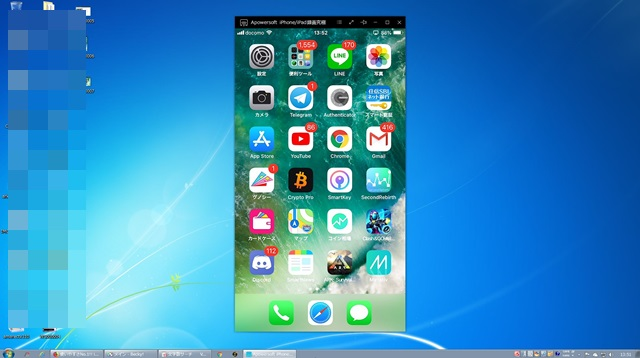 iPhone/iPad録画究極にスマホ映像