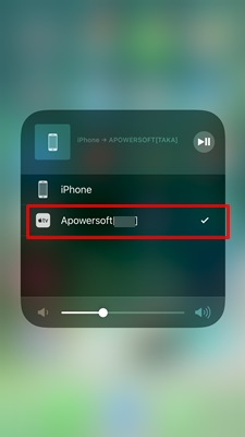Apowersoftをタップ