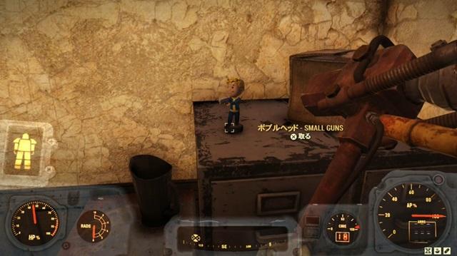 ボブルヘッド-Small Guns
