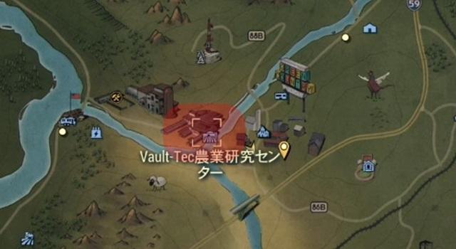Vault-Tec農業研究センター