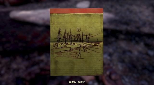 毒の渓谷の宝の地図1の内容