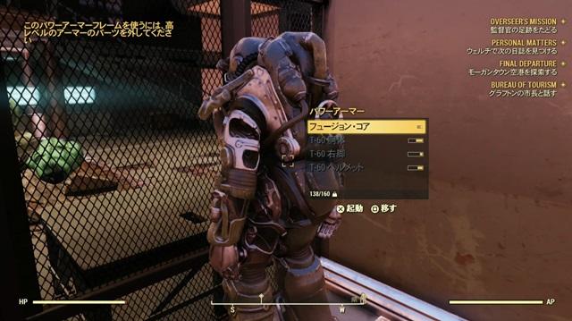 ウエスト ランダーズ fallout76 「Fallout 76」のウェイストランダーズに登場するNPCの情報が公開、Steam