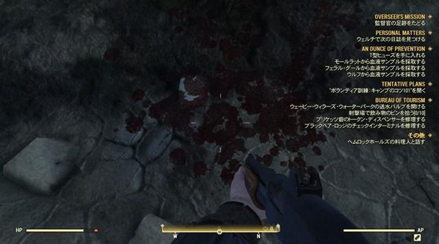 モールラットの血液