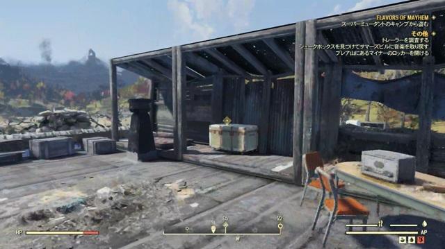 建物の屋上に宝箱