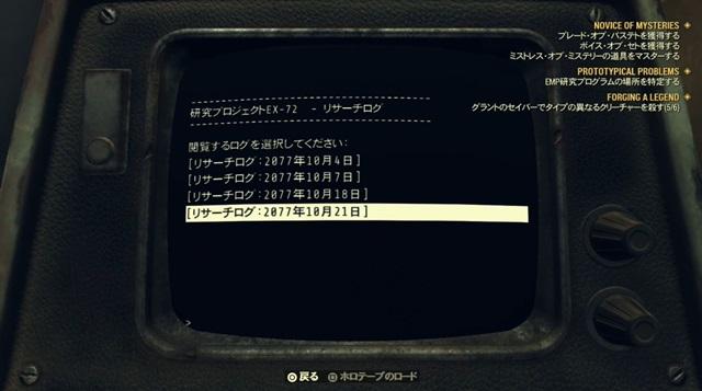 先端研究ターミナル
