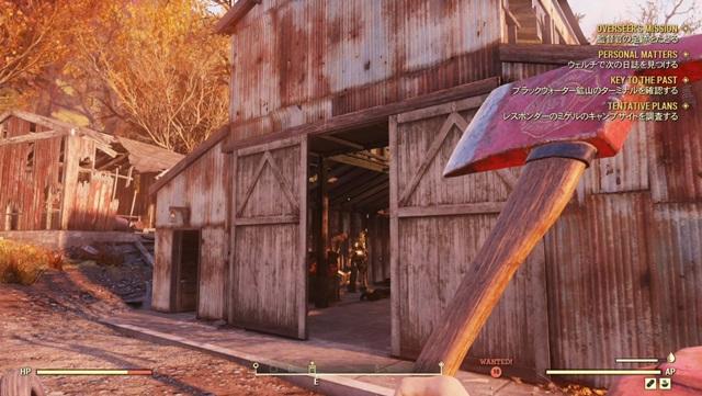 ルイス&サンズ農業用品の倉庫