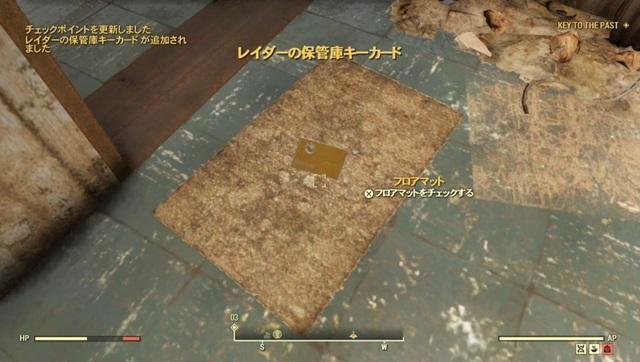レイダーの保管庫キーカードを発見