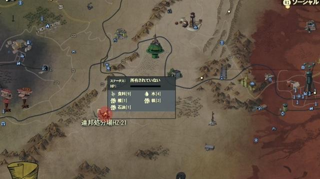 連邦処分場HZ-21のワークショップ