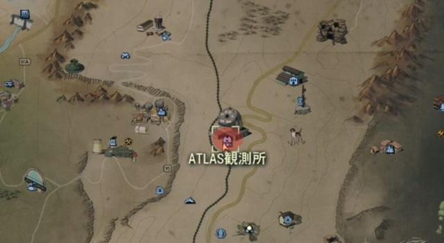 ATLAS観測所