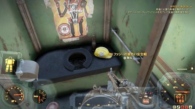 奥のトイレの中でMR.ファジーの黄色い安全帽を発見