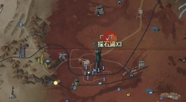 採掘場X3