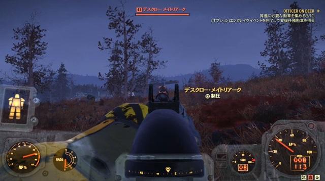 デスクロー・メイトリアーク(Lv41)
