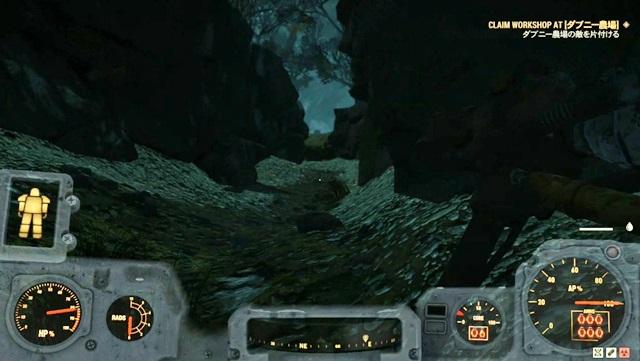 岩山の隙間