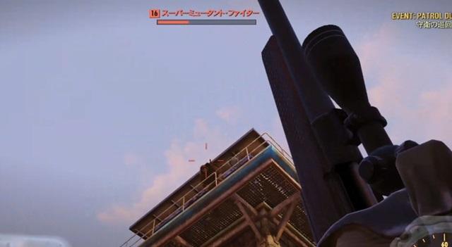 屋上から撃ってくるスーパーミュータント