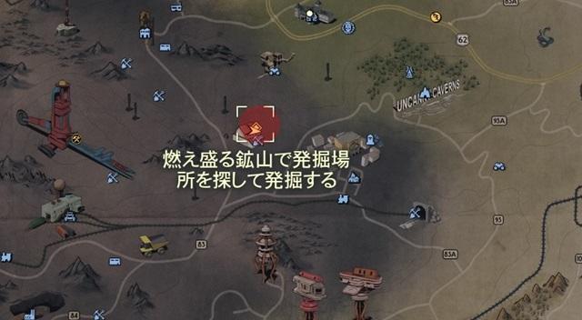 燃え盛る鉱山