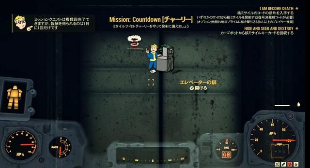 Mission:Countdown[チャーリー]