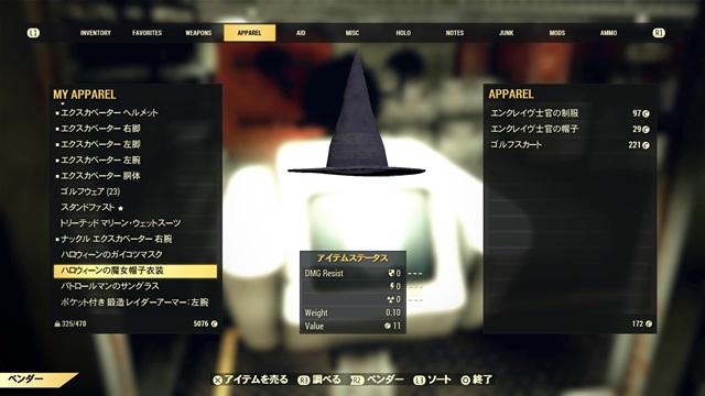 ハロウィーンの魔女帽子衣装の売値