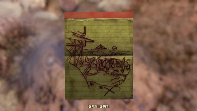 宝の地図:荒れた境域5