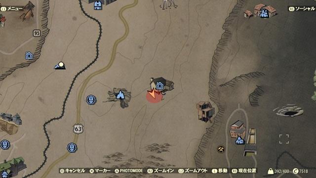 荒れた境域9の宝の場所