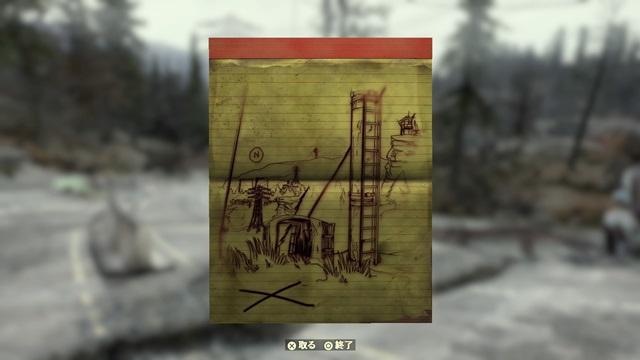 宝の地図:荒れた境域3