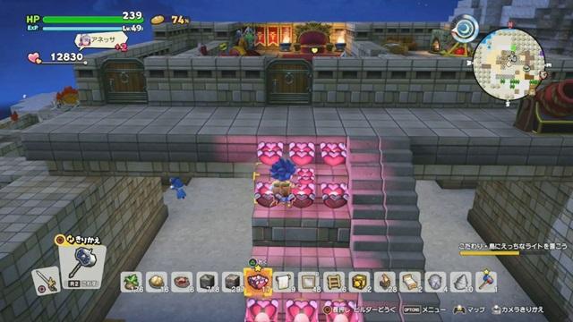 城にえっちなライトを設置