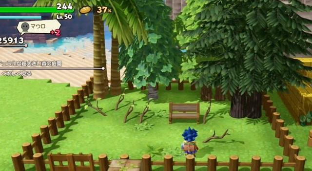 森の庭園タイプ1