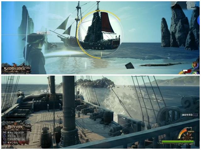 船までアスレチックフローで移動