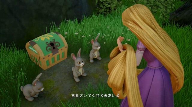 ウサギからのお礼の宝箱