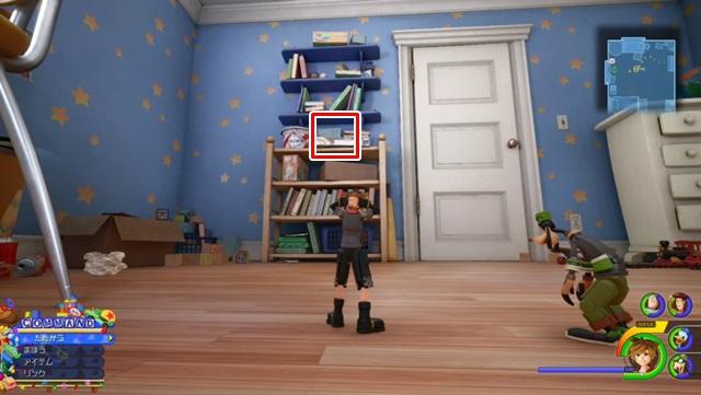 アンディの部屋の本棚