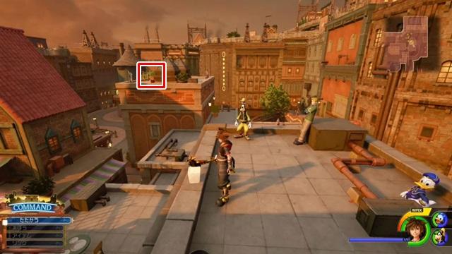 3つ目の食材の場所から見える建物の屋上