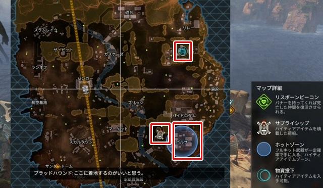Apex Legendsのマップ