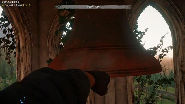 パンチで鐘を鳴らす