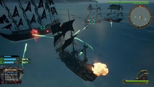 消える船に必殺攻撃
