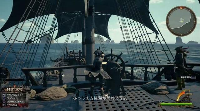 ship end周辺