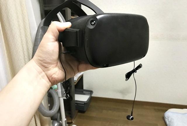 Oculus Questにイヤホンを取り付ける
