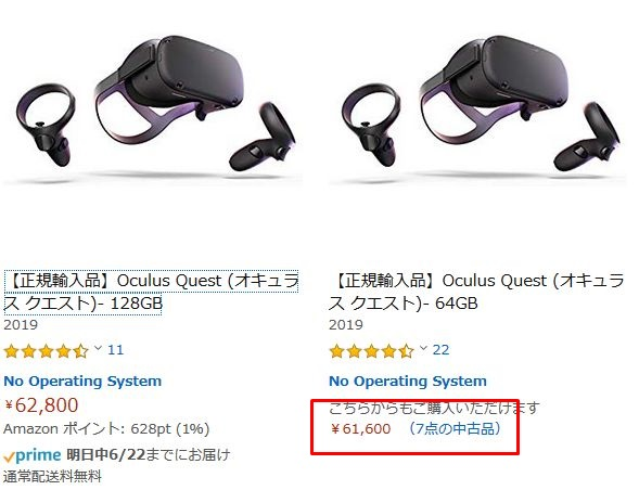 oculus questのamazonでの販売状況