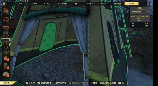 キャンプファイヤーのお話のテント