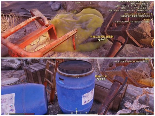 有毒な変異性廃棄物