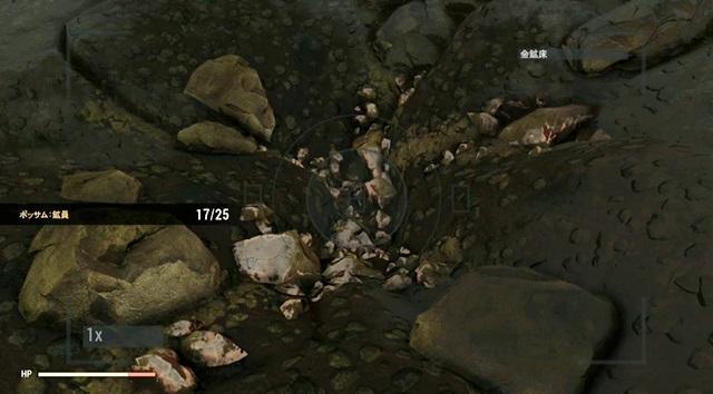 鉱床をカメラで撮影