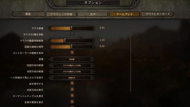 Mount&blade2の日本語化が完了