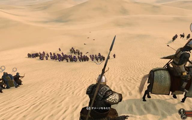 弓矢で攻撃