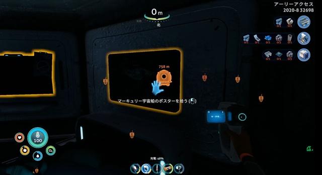 マーキュリー宇宙船のポスター