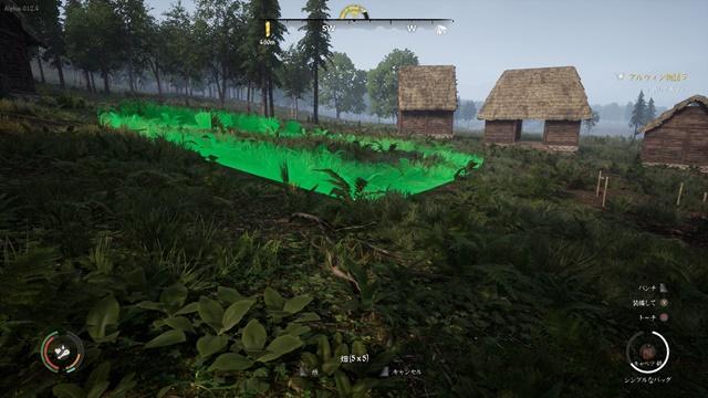 畑の場所を設定