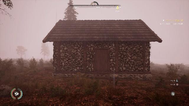 石壁+木造瓦屋根