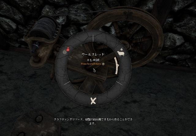 くるくる回る車輪