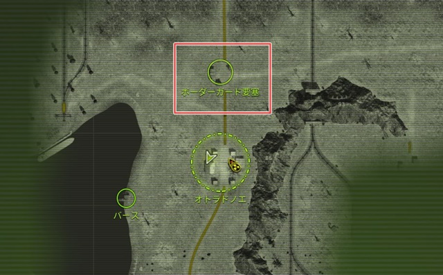 ボーダーガード要塞