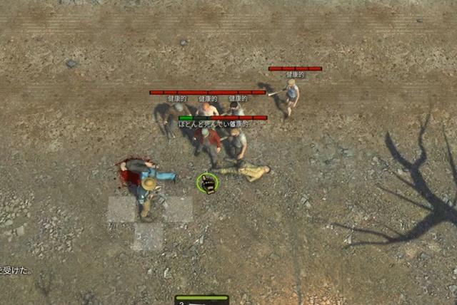 カルト集団との戦い