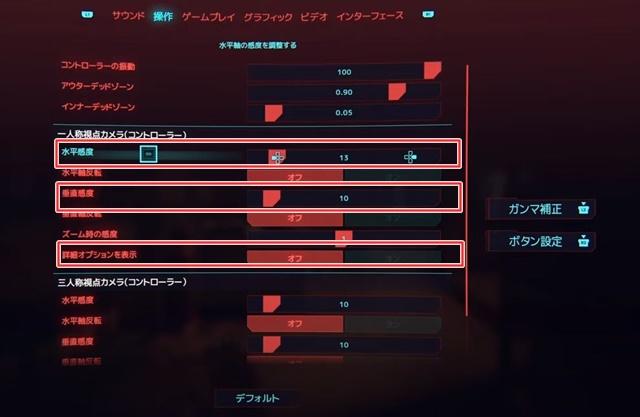 操作の画面