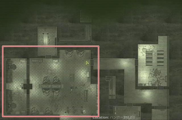 バンカー317 2階の北側の大きな部屋