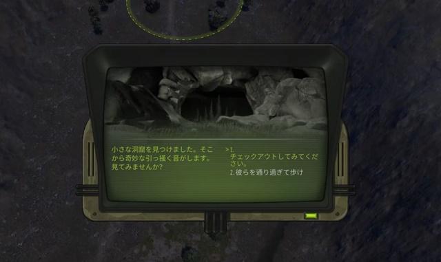小さな洞窟を発見